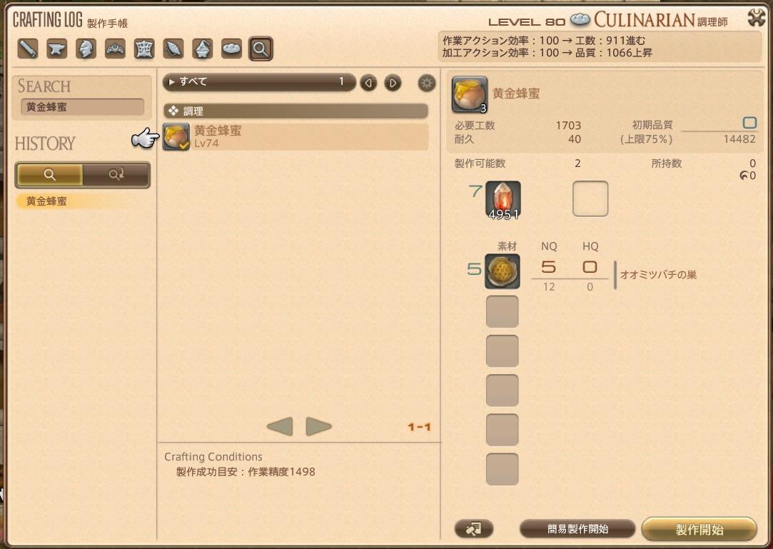 素材 5.3 新式